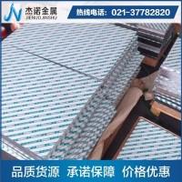 上海2A12铝排批发商