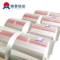 明泰供应优质药用、食品包装铝箔