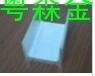 6083合金槽铝 5005氧化铝方条