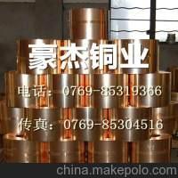 美國進口TU0優質紫銅帶 供應高強度C17200鈹銅棒