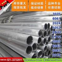 2117-T4方管2124-0小铝管2218-F