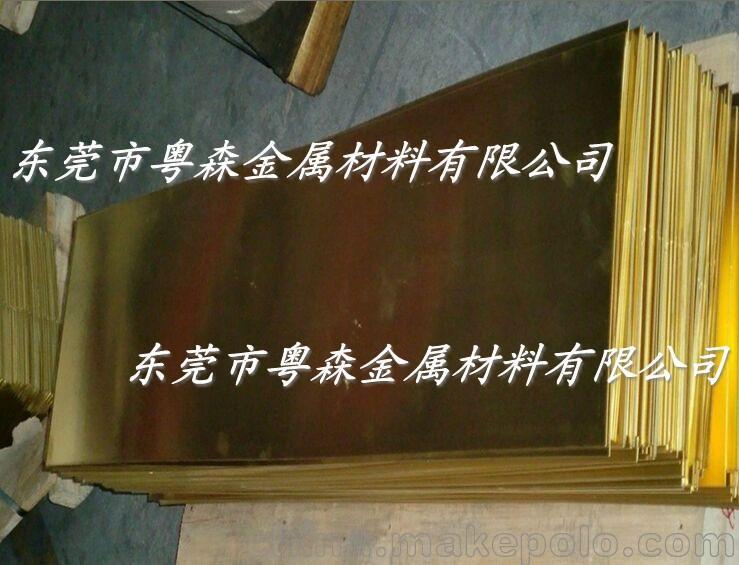 深圳H63鏡面黃銅板 H62拉伸衝壓黃銅帶 C3604鉛黃銅棒