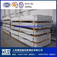台湾中钢 3003帷幕墙用铝 厂家直销