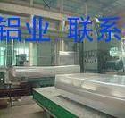 供应【7A09铝板】 7A09拉丝铝板 7A09航空铝板