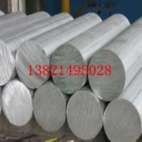 6082T6铝棒 合金铝棒切割零售