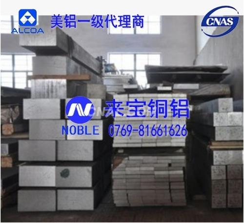 6063-t651高强度耐磨铝排