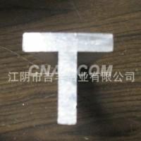工业铝型材 40*40T字 厚8mm