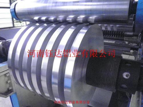 供应通讯电缆用铝塑复合铝带