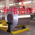 供应5084防锈铝带、直销5154铝带厂
