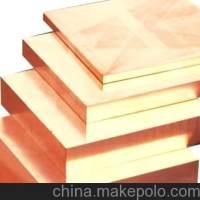 苏州供应电解铜