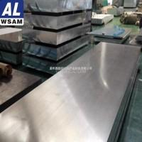 西南铝2014铝板 汽车轮毂用铝