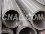 6061大口径 铝管 薄壁无缝管 合金