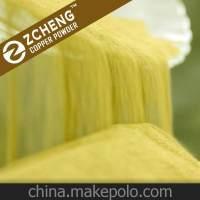 氧化铜粉 铜锌粉 摩擦材料用黄铜粉CuZn20