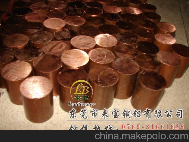 供应进口耐蚀C185铬锆铜线