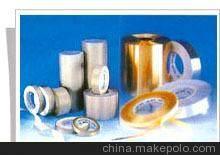 中山供应双导/单导铜箔、铝箔、锡箔等各类绝缘材料