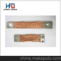 厂家直销 批发铜线软连接 编织线铜绞线软连接 定做软连接