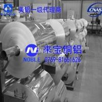 PLANAL-5083防锈铝带批发
