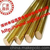 金黄色铜棒 H59非标黄铜棒 H90装饰铜棒