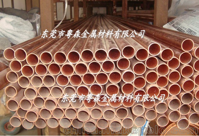 粵森供應:T2薄壁紫銅管 T1變壓器紫銅線 TP1磷脫氧銅帶