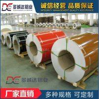 生产销售:热转印彩色铝卷、铝板