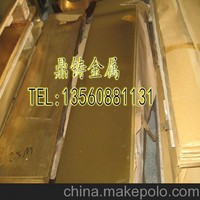 高精銅帶H65黃銅,2-0.3適合各種卷發器線材連接銅帶機專用