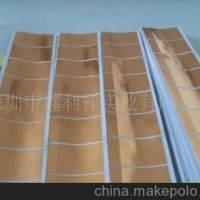 铜箔,单导铜箔,导电铜箔