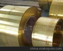 C2200黄铜箔,黄铜盘条