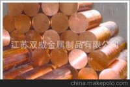 蘇州供應C1220紫銅棒 磷脫氧銅棒