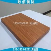 木纹铝蜂窝板 蜂窝芯铝板木纹面板