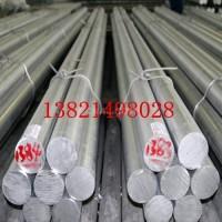 7A04合金铝棒 7A04T6合金铝管