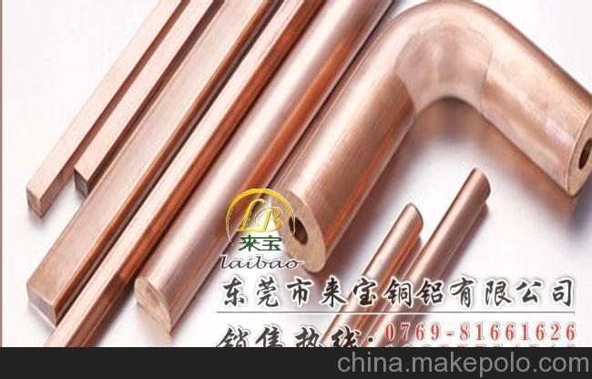 QBe1.9-0.1 优质铍铜带