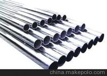 专业销售NiCu30Fe铜镍合金 圆钢 锻件 钢板 棒材 带材 规格齐全