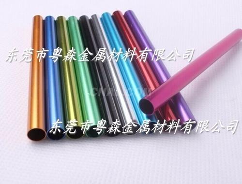 2024彩色铝管 5052-H32氧化铝管