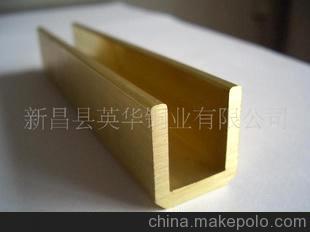 U字形型材/銅門窗型材/銅材/銅制品