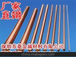 最细紫铜棒 电解铜拉直丝 纯铜调直丝 红铜校直丝 生产厂家
