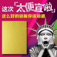佛山厂家现货生产销售:拉丝铝板