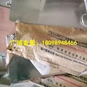 C7521白銅板廠家 C7701白銅帶_裝飾白銅板 規格齊全
