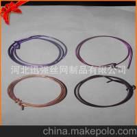 供应xq008diy手工氧化铝线 装饰铝线