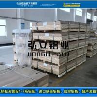 3004-H24拉丝铝板