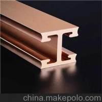 导电导热T2紫铜型材-广州工字型紫铜排开模挤压无起订量要求