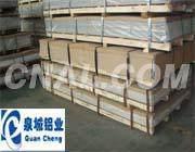 冲孔铝板,中厚铝板,出口铝板