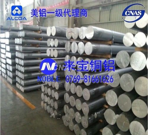 供应7050铝排 7050大直径铝棒
