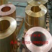 进口C5240磷铜带-0.05mm 0.07mm磷青铜箔镀镍加工