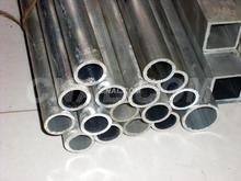 空心铝棒 铝杆