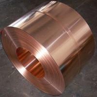 磷青銅板,磷青銅線,磷青銅管,磷青銅排,磷青銅箔,磷青銅套,磷青銅棒