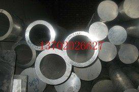7075铝型材/6061铝管/铝棒/铝板/铜管