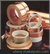 单导铜箔胶带,双导,铜箔,铝箔