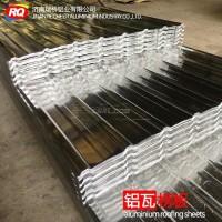 供应910型压型铝板 烟道用910铝瓦