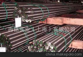 专业销售2.4360铜镍合金 2.4360圆钢 钢板 钢棒 锻件 线材 可零售