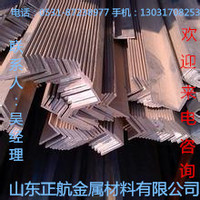 7A0.4铝排高硬度铝板铝合金规格